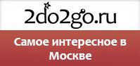 2do2go_6_1
