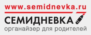 7dnevka_logo _poligraf